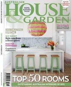 HGtop50_2012_home